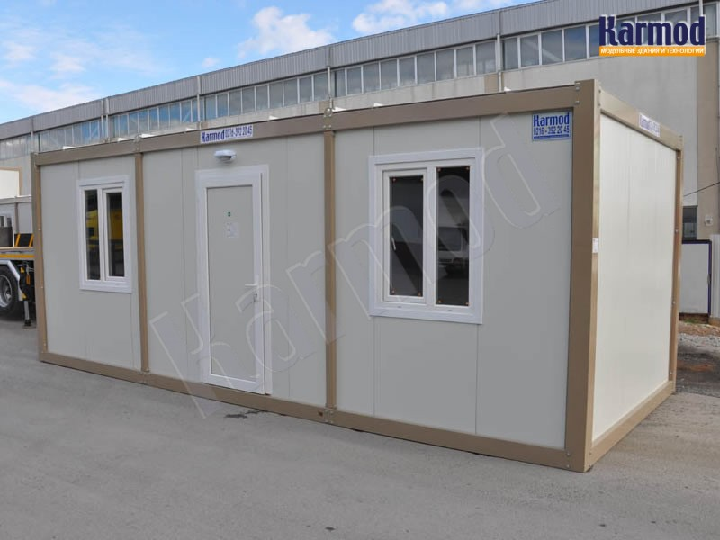 Mobile Modular Bank Buildings