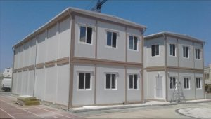 Prefabricated Portable Office Buildings
