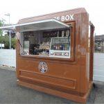 Coffee Kiosks, Food Kiosks