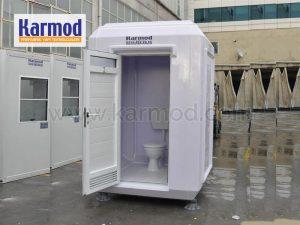 Site Toilet Container