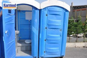 mobile toilet container