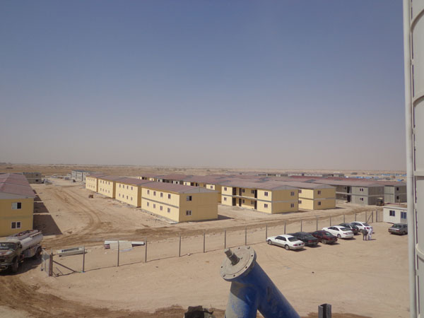 Prefab Houses Al Iraqiya