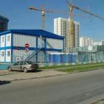 construction de bâtiments préfabriqués