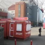 kiosques mobiles