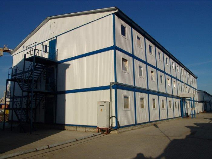 Construcciones modulares prefabricadas karmod turqu a for Oficina prefabricada