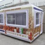 Commercial prefab kiosks