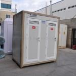 modular restrooms