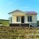 prefabricated homes in zimbabwe