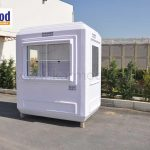 Solar Powered Kiosks nigeria