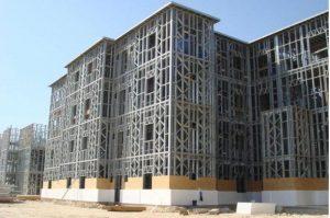 Metallic Structure Houses