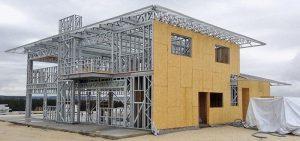 Modern prefab steel Homes