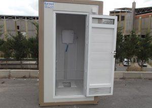 mobile toilet accra