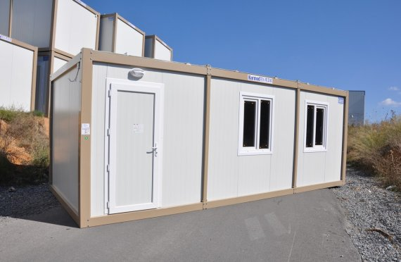 container shop online
