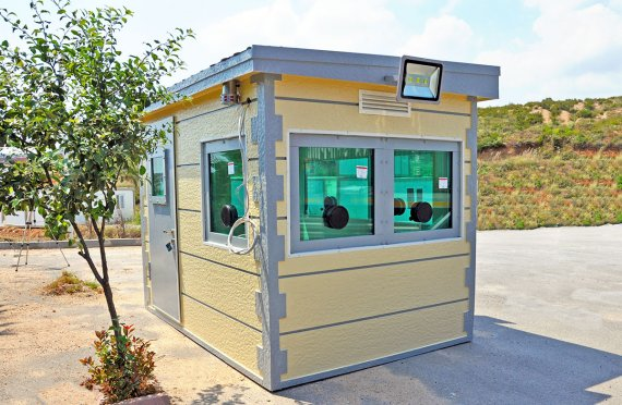 Bullet Proof Guard Shack
