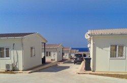 Mass Housing Libya