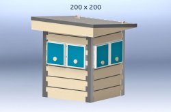 Bullet Proof Guard Booths