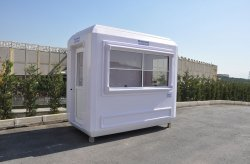 fibreglass security huts