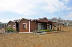 prefab houses uk