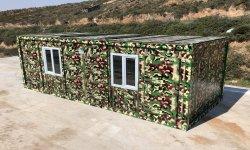 Modular Army Building   Prefab Military Structure   Karmod