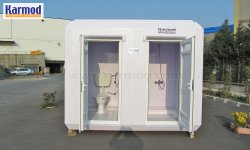 container refugee housing